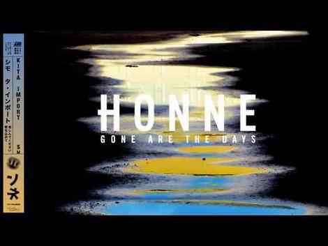 Musik zum Babys machen: HONNE
