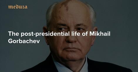 Michail Sergejewitsch Gorbatschow: Eine Weihnachtsgeschichte
