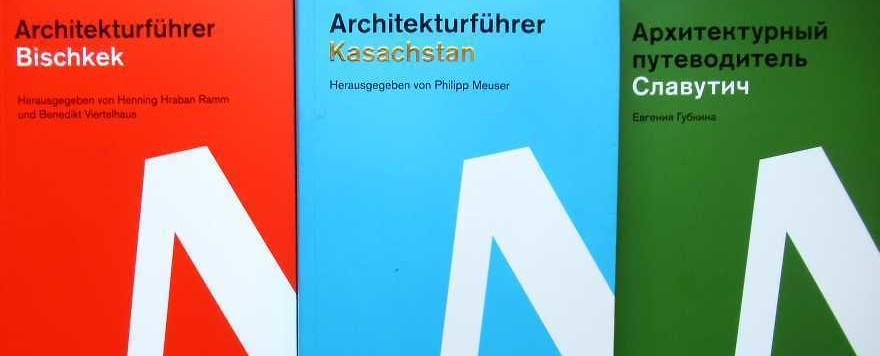 Architekturführer Kasachstan