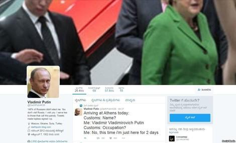Russland: Twitter geht gegen Parodie-Accounts vor