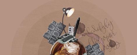 Der Segen des Ungewissen – Die Malerin Genieve Figgis