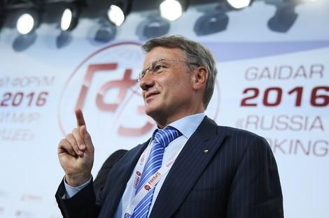 """Wer sind die russischen """"Systemliberalen""""?"""