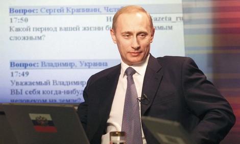 Wie der Kreml das russische Internet überwacht