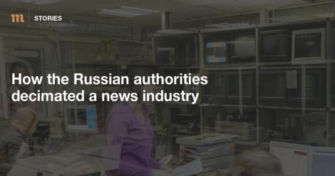 Zwölf Redaktionen in fünf Jahren: Kremls Kreuzzug gegen unabhängige Medien