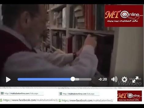 Umberto Eco auf einem fast endlos dauernden Weg durch seine Privatbibliothek