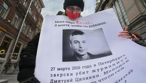 Russland: Schwulenjagd als Geschäft