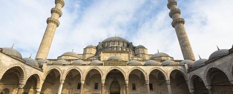 Über ein wiederentdecktes, religiöses Manuskript und was es für den Islam bedeutet