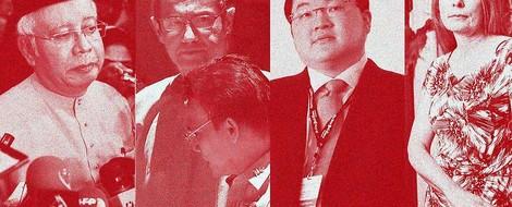 1MDB - Hintergründe zu einem der größten Korruptionsskandale aller Zeiten