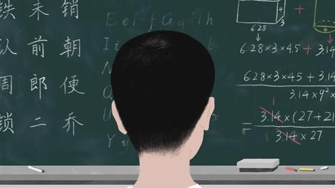China will Englisch nicht mehr als Weltsprache